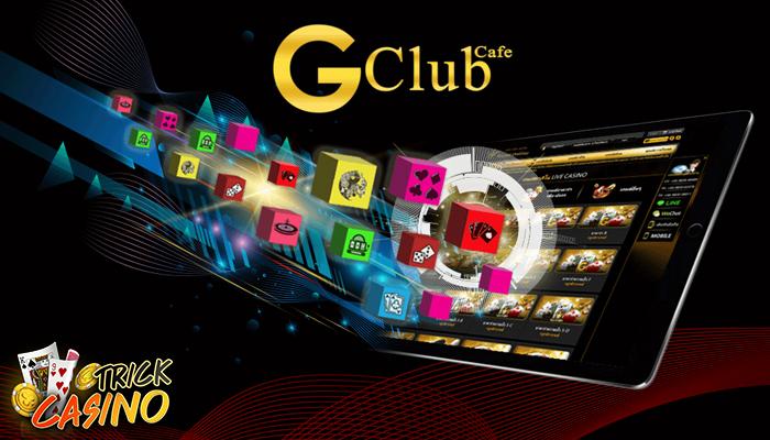 แนะนำเกมส์พนันยอดนิยม เล่นได้ทันทีเมื่อสมัคร G-club