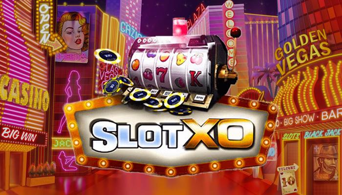 วิธีการปั่น Slotxo